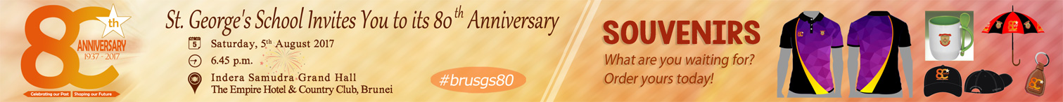 SGS 80th Anniversary Advert